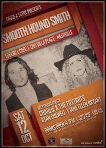 CAS October 12 - Smooth Hound Smith